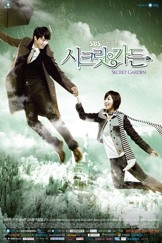 Secret Garden (Korean Drama) images Secret Garden Poster HD wallpaper and background photos