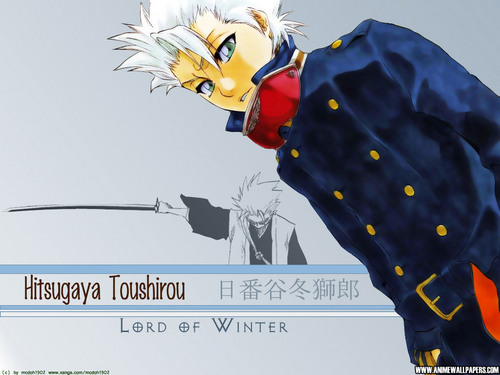 i am toshiro - star-light Wallpaper