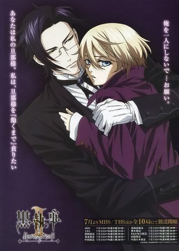 Alois Trancy and Claude Faustus