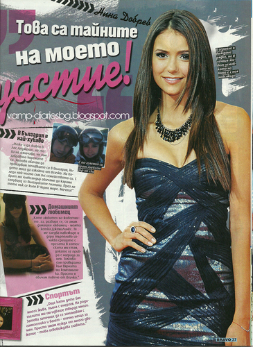 BRAVO Bulgaria Magazine