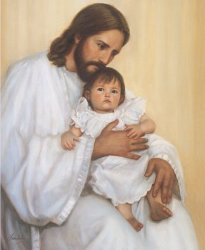 Иисус Любовь kids!..