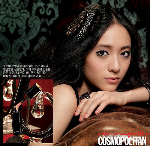 F(x) wallpaper possibly with a bouquet, a sign, and a portrait titled Krystal For Cosmopolitan