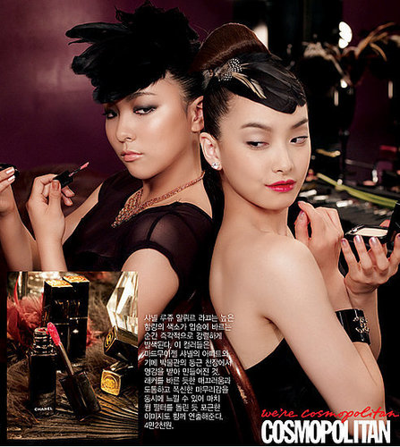 Luna & Victoria For Cosmopolitan