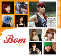 Park Bom - parkbom photo