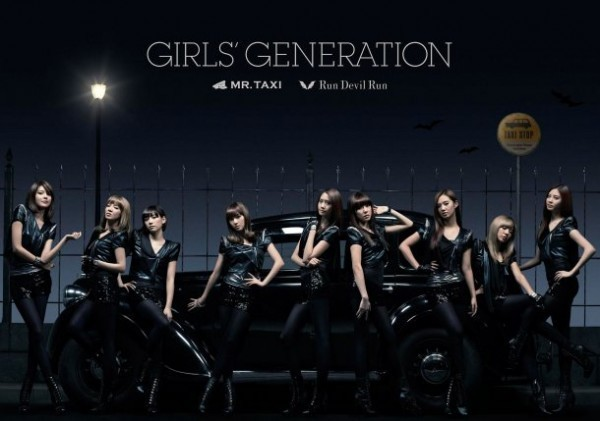 http://images4.fanpop.com/image/photos/19900000/SNSD-Mr-Taxi-girls-generation-snsd-19946100-600-421.jpg