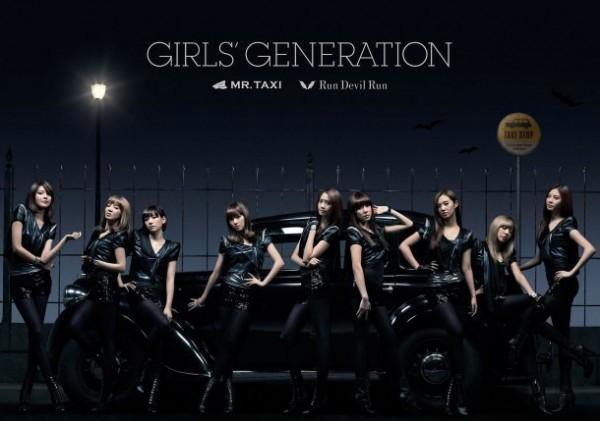 http://images4.fanpop.com/image/photos/19900000/SNSD-Mr-Taxi-girls-generation-snsd-19946100-600-421.jpg