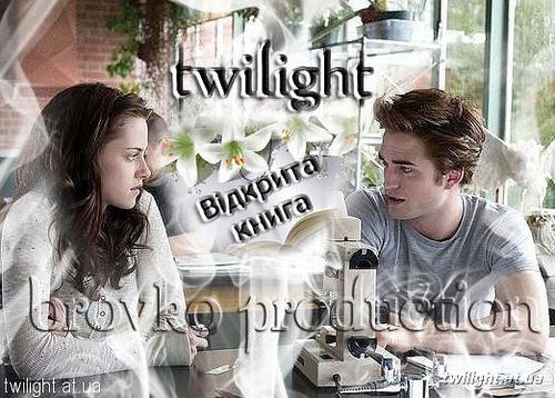 Twilight Covers
