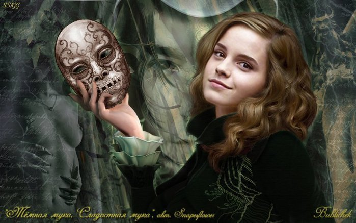 severus-and-hermione-hermione-and-severus-19948176-699-437