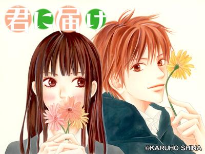 anime Girl(: