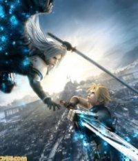 wolke vs Sephiroth