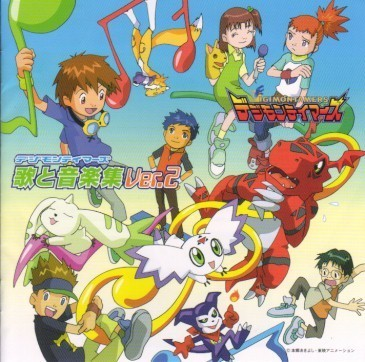 DigimonTamersCDpic