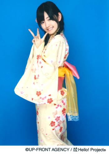 Suzuki Airi