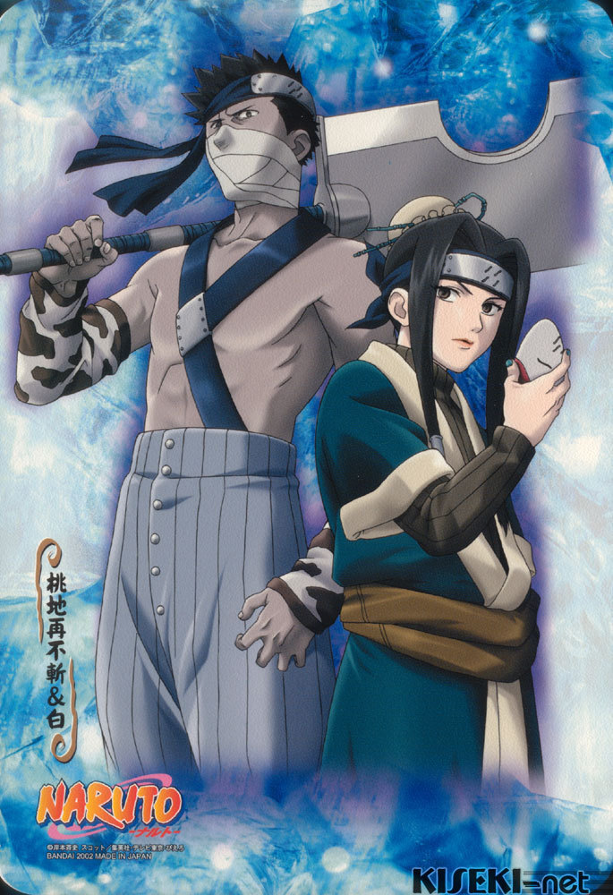 Zabuza And Haku Wallpaper