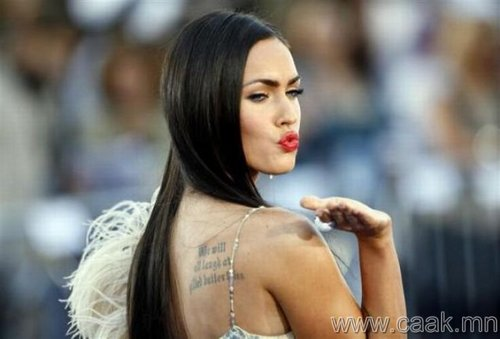 megan শিয়াল tatto