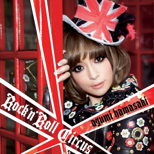 Japanese/Anime musik wallpaper probably with a telephone booth, a sign, and a jalan, street titled Ayumi Hamasaki