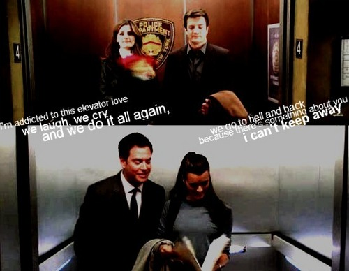 Elevator pag-ibig