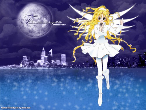 "Full Moon wo Sagashite 바탕화면 with 아니메 called Full moon 팬 Art ""Algerian Anime"""