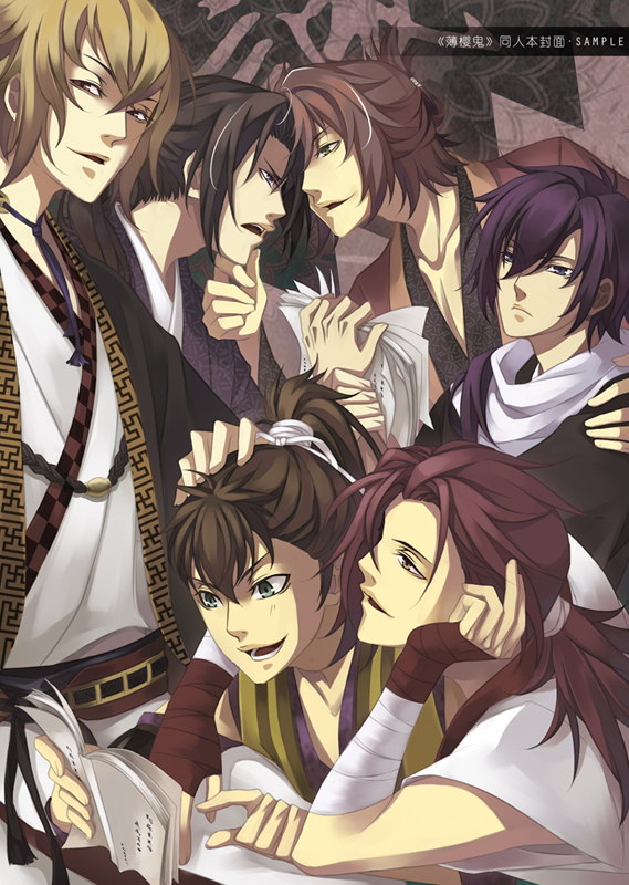 hakuouki images hakuouki shinsengumi kitan hd wallpaper