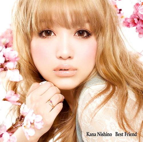 Kana Best friend cover1