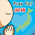 Pray for Japan - save-japan photo