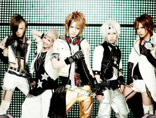 Japanese Bands wallpaper probably containing a hip boot called ViViD