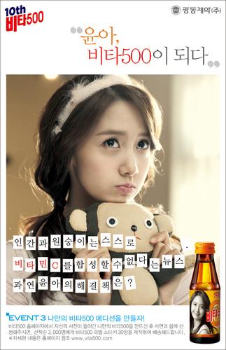 Yoona-SNSD Vita500 CF-Individual poster
