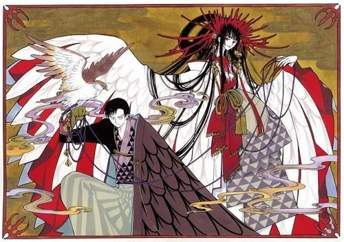 Doumeki e Yuko 1