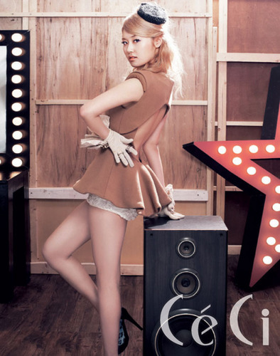 Gayoon For Ceci 2011