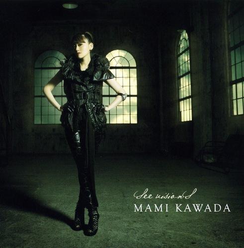 Mami Kawada - See visionS