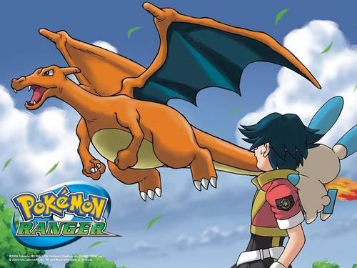 Pokemon Hintergrund
