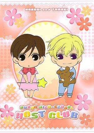 TamakiXHaruhi cute images