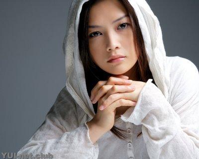 Yui Yoshioka