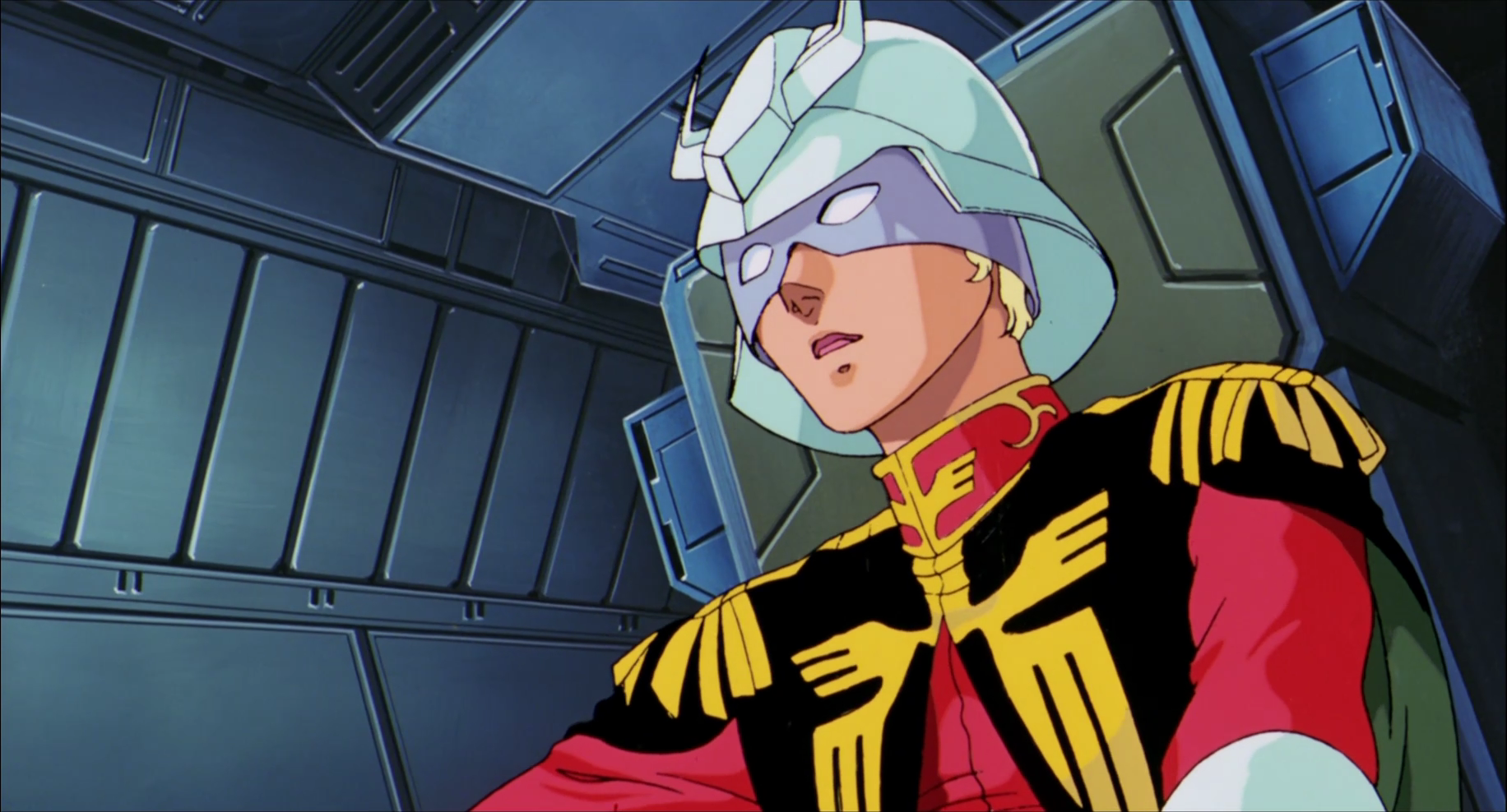 char aznable height