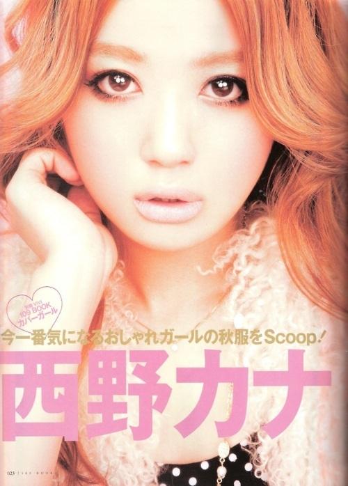 kana kawaii nishino 5e - photo #13