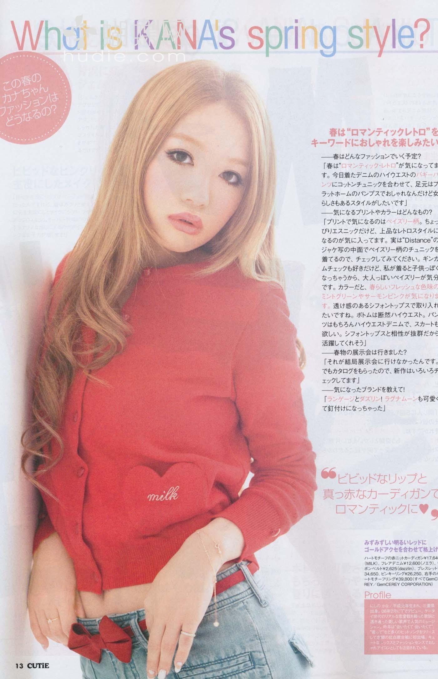 kana kawaii nishino 5e - photo #23