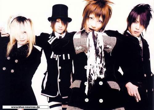 Japanese Bands wallpaper probably containing an outerwear called Bou, Kanon, Miku, Teruki