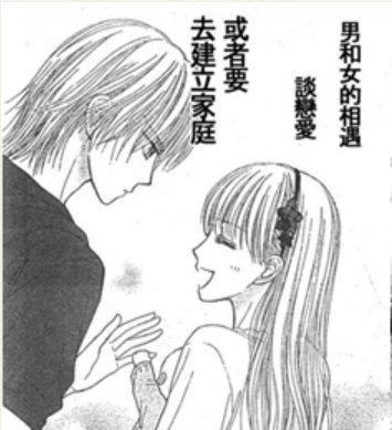 Deep clear - Akito and Sana