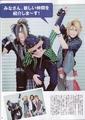 Kanon, Miku and Yuuki