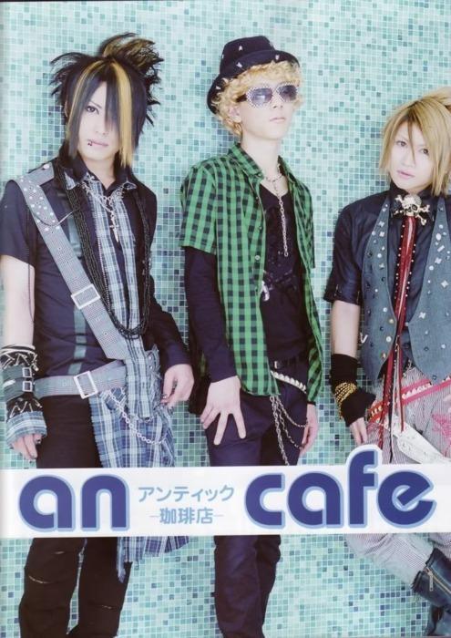 Miku x Kanon an Cafe Kanon Miku And Yuuki