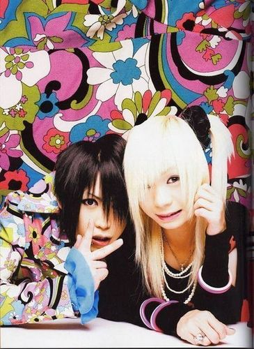 Kanon and Bou