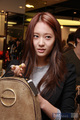 Krystal 's new hair style