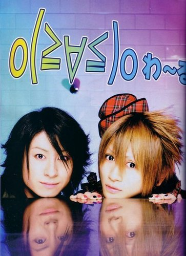 Miku and Teruki