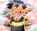 Pokegirl Shippings