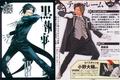 Sebastian Michaelis vs. Ono Daisuke