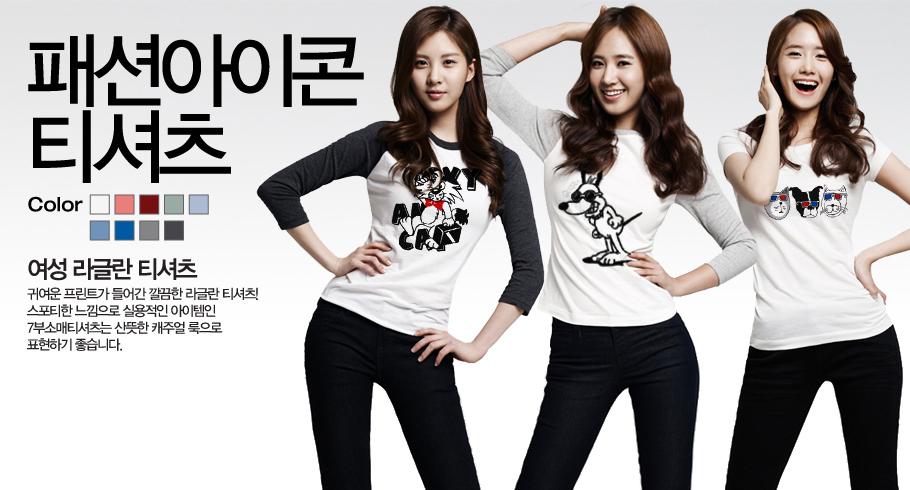 yuri seohyun and yoona - photo #30