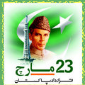 happy pakisan day to all pakistani....