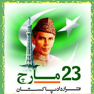 happy pakisan giorno to all pakistani....