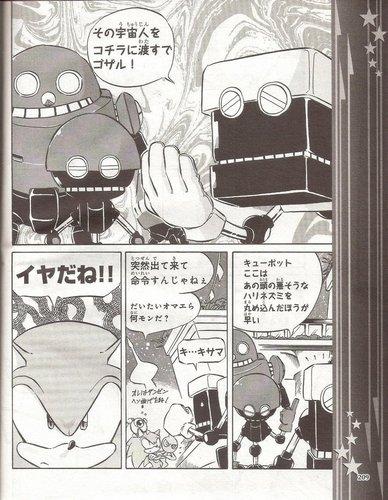 japanese comic