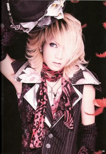 ScReW wallpaper called Byou