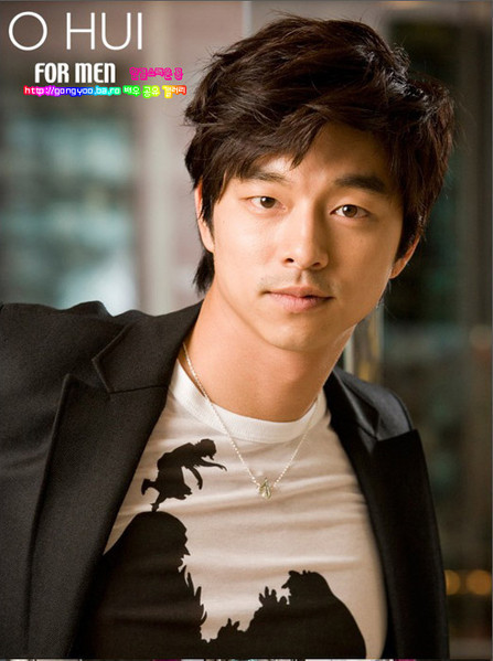 http://images4.fanpop.com/image/photos/20400000/Gong-Yoo-the-1st-shop-of-coffee-prince-20483639-447-599.jpg